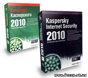 Kaspersky Anti-Virus 2009 V8 0 0 506 +Crack